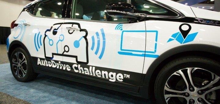 Фото GM AutoDrive Challenge
