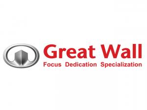 Логотип и слоган Great Wall