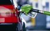 Как уменьшить расход топлива. 7 способов как экономить на бензине