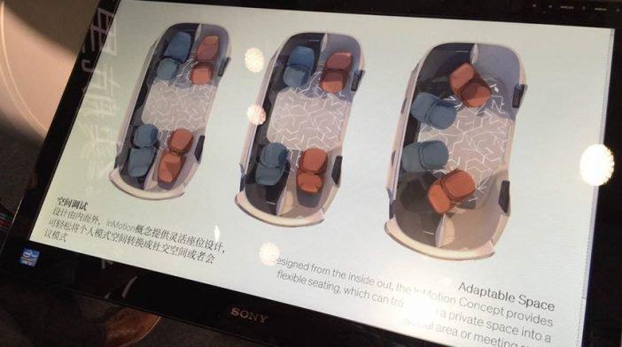 Расположение сидений в салоне будет адаптивно настраиваемым