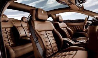 Что такое перфорированная кожа в автомобиле