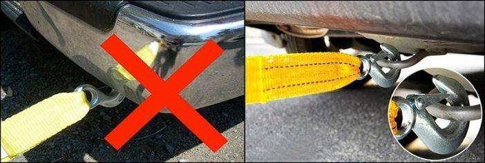 Закреплять буксирующий трос необходимо только за специально отведенные сцепки на автомобиле.