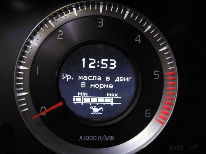 Современные автомобили проверку уровня масла возлагают на внутреннюю электронику.
