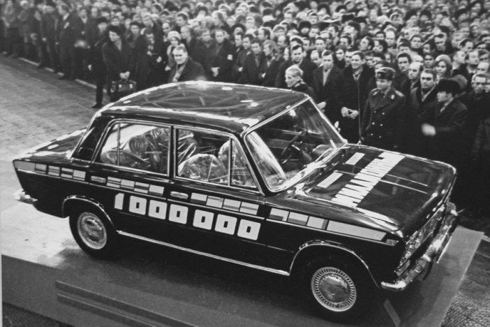 В декабре 1973-го на заводе был выпущен миллионный автомобиль.
